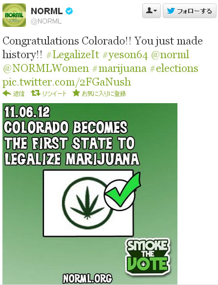 norml_Congratulations_Colorado