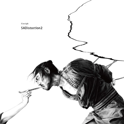 CD & RECORD - Cutsigh 「SADistortion 2」