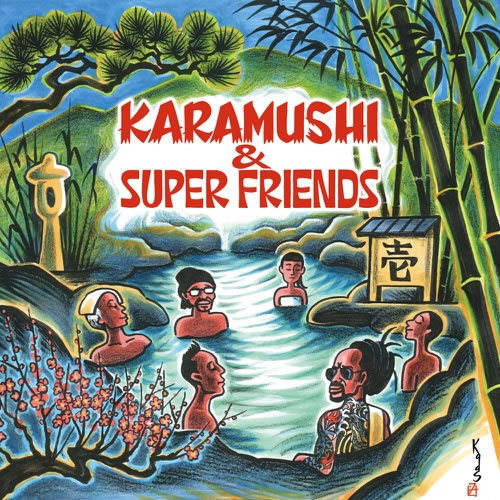 CD - KARAMUSHI & Super Friends 「壱」