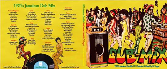 MIX CD - DJ YOGURT 「1970'S JAMAICAN DUB MIX」