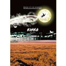 CD+DVD - KINKA 「Best Setting Sound vol.5」